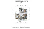 荣盛碧桂园YJ135户型(东户)