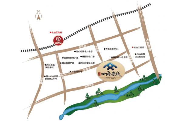 中侨·四海唐城