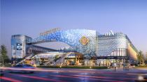 唐山中国陶瓷博览中心