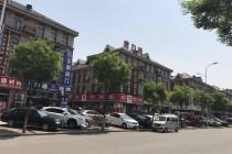 唐山国际五金城