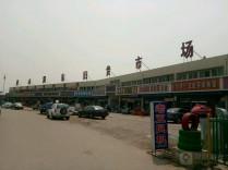唐山冀东旧货市场