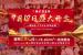 """唐山恒大养生谷丨9月19日盛大开盘,好房子要内外兼""""优"""""""
