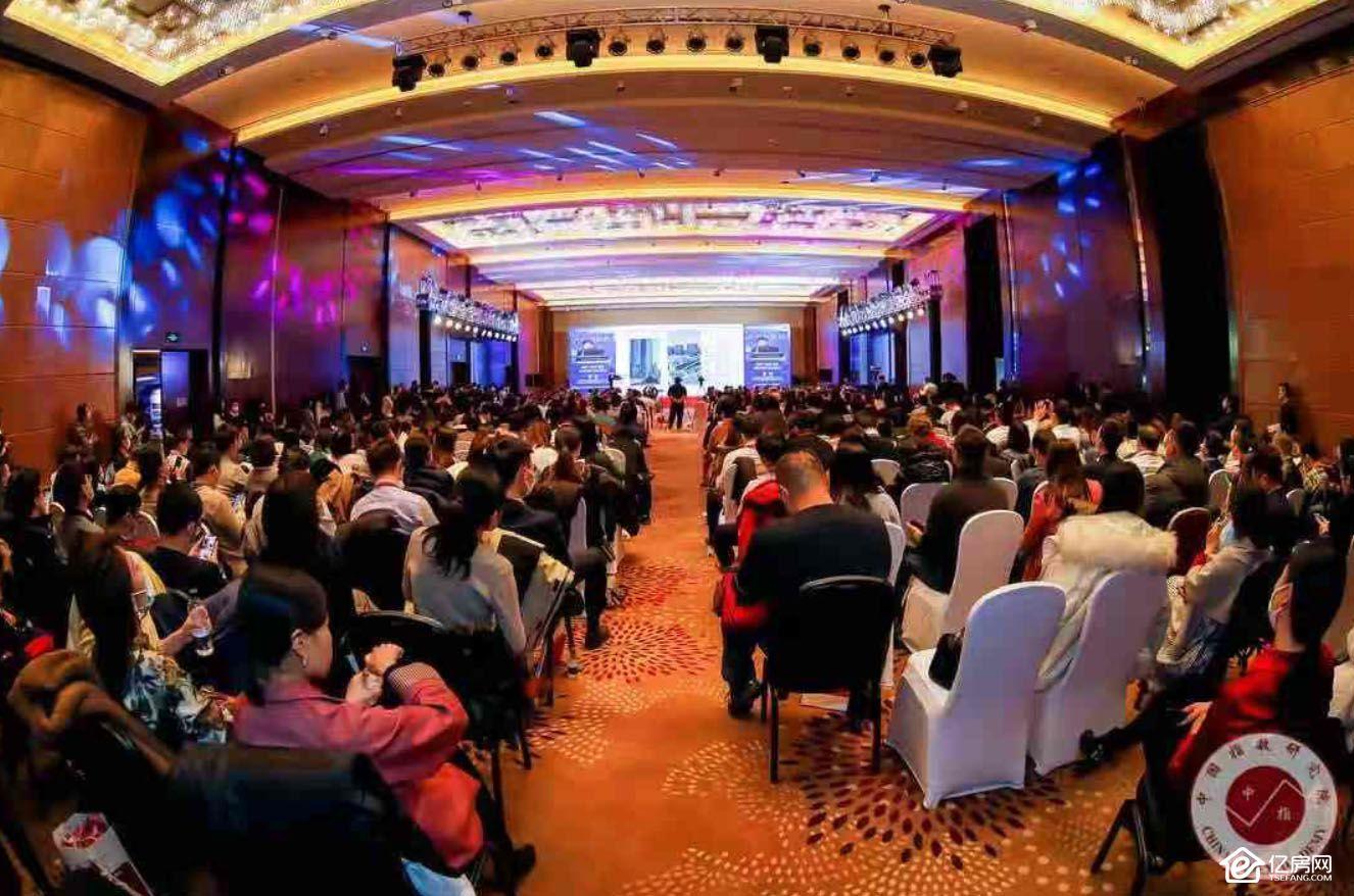2020中国房地产大数据年会召开 预测2021年全国房地产市场销售均价涨幅在3.9%~5.4%之间